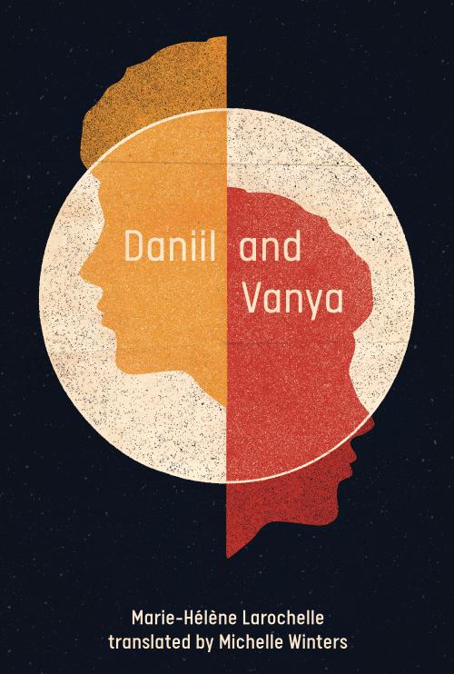 Daniil and Vanya Book Cover
